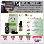 6D Dora Intensive Whitening Toner 10 ml. โทนเนอร์ สลายฝ้า กระ