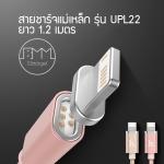 สายชาร์จแม่เหล็ก hoco Magnetic Metal Cable UPL22 สำหรับ iphone, ipad หัวแม่เหล็กใช้งานง่าย สะดวก รวดเร็ว