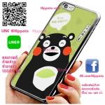 เคส ไอโฟน 6 / เคส ไอโฟน 6s คุมะมง เคสน่ารักๆ เคสโทรศัพท์ เคสมือถือ #1008
