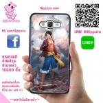 เคสวันพีช ลูฟี่เท่ๆ One Piece เคสโทรศัพท์ ซัมซุง J5 2016 #1011