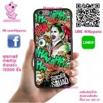 เคสโทรศัพท์ OPPO F1s โจ๊กเกอร์ Joker เคสเท่ เคสสวย เคสโทรศัพท์ #1430
