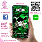 เคสโซโร โลโก้โจรสลัด One Piece เคสโทรศัพท์ ซัมซุง A5 2016 #1008