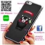เคส ไอโฟน 6 / เคส ไอโฟน 6s คุมะมง โทรศัพท์ เคสน่ารักๆ เคสโทรศัพท์ เคสมือถือ #1098