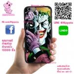 เคสโทรศัพท์ OPPO F1s โจ๊กเกอร์ Joker เคสเท่ เคสสวย เคสโทรศัพท์ #1429