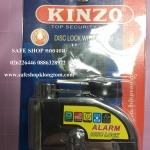 กุญแจล็อคดิสมอเตอร์ไซค์ พร้อมเสียงสัญญาณกันขโมย KINZO ราคา 450บาท
