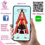 เคสลูฟี่ ราชาโจรสลัด One Piece เคสโทรศัพท์ ซัมซุง J5 2016 #1025