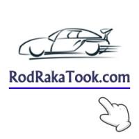ร้านRodRakaTook