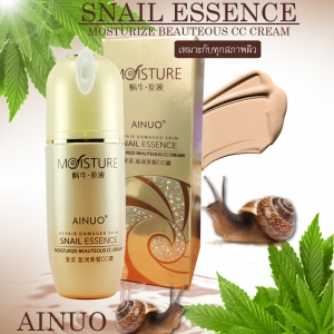 Ainuo Snail essence moisturize beauteous CC cream ซีซีหอยทากน้ำแตก