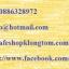 Solex No.J193 ล็อคเบรค ล็อคครัช พร้อมแม่กุญแจแบบซ่อนคอ ราคา 750บาท SAFE SHOP คลองถม thumbnail 6