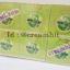 ครีมมะขามป้อม HAPPY ครีมหน้าเด็ก กล่องเขียว เนื้อสีเขียว ขายส่งถูก Emblica Extract thumbnail 7