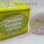 ครีมไข่มุกบัวหิมะผสมน้ำนมข้าว Happy กล่องสีเหลือง เนื้อสีขาว ขายส่งถูก thumbnail 3