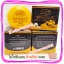 ครีมไข่มุกผสมขมิ้น 12 ตลับ สกาย กล่องดำ ของแท้ ราคาส่ง Pearl & Curcumin Cream SKY thumbnail 8
