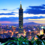 TAIWAN สิงโตคำราม 5D3N เม.ย.- ต.ค.61 thumbnail 1