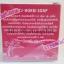 สบู่นมฮอกไกโด นะริน ฮอกกิ Nalin Hokky soap ของแท้ ราคาส่งขายถูก thumbnail 20