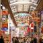 โอซาก้า เกียวโต ทาคายาม่า ชิราคาวาโกะ 5วัน 4คืน thumbnail 14