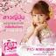 สบู่นมฮอกไกโด นะริน ฮอกกิ Nalin Hokky soap ของแท้ ราคาส่งขายถูก thumbnail 4