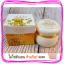 ครีมไข่มุกผสมคอลลาเจน SKY ของแท้ กล่องเหลือง ตลับขาว ราคาส่งถูก PEARL COLLAGEN NATURAL CREAM thumbnail 3