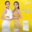 S360 อาหารเสริมลดน้ำหนัก เคล็ดลับหุ่น S ของ ปราง & น้ำตาล (1 กล่อง มี 30 แคปซูล) ส่งฟรี EMS thumbnail 5