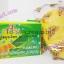 สบู่ขมิ้นแท้ 100% เคบารเทอร์ Tumeric With Vitamin E Soap BY K.Brothers thumbnail 3