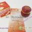ครีมโสมผสมผงไข่มุก KIM สูตรลดฝ้าถาวร กล่องแดง ของแท้ราคาส่งถูก Whitening Ginseng and Pearl Cream thumbnail 4