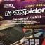 พรม3D MAXPider พรมปูพื้นรถ 3D สำเร็จรูป 5ชิ้น ราคา 1650บาท ร้าน SAFE SHOP คลองถม thumbnail 5