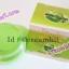 ครีมมะขามป้อม HAPPY ครีมหน้าเด็ก กล่องเขียว เนื้อสีเขียว ขายส่งถูก Emblica Extract thumbnail 1
