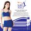 Verena Sure Body Firming Spray สเปรย์กระชับสัดส่วนชัวร์ - เวอรีน่าชัวร์ บอดี้ เฟิร์มมิ่ง สเปรย์ thumbnail 12