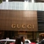 HONGKONG EXCLUSIVE 3D 2N พักสุดหรู MARCO POLO GATEWAY HOTEL ก.ค.-ธ.ค.60 thumbnail 20