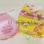 ครีมบลูเบอร์รี่ พรีเมี่ยม กล่องเหลือง ตลับชมพู บลูเบอร์รี่ไวท์เทนนิ่งครีม ครีมนมข้าว+คอลลาเจน thumbnail 2