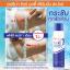 Verena Sure Body Firming Spray สเปรย์กระชับสัดส่วนชัวร์ - เวอรีน่าชัวร์ บอดี้ เฟิร์มมิ่ง สเปรย์ thumbnail 6