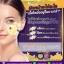 Babalah UV 2 Way Cake Bee Powder SPF20 แป้งบาบาร่าไขผึ้ง บล็อก ล็อค เนียน สวยเด้ง เสกได้ thumbnail 9