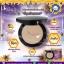 Babalah UV 2 Way Cake Bee Powder SPF20 แป้งบาบาร่าไขผึ้ง บล็อก ล็อค เนียน สวยเด้ง เสกได้ thumbnail 10