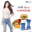 Verena Sure เวอรีน่าชัวร์ อาหารเสริมลดน้ำหนักวุ้นเส้นกล่องสีน้ำเงิน thumbnail 5
