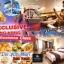 EXCLUSIVE HONGKONG 3D 2N ก.พ.-ธ.ค.59 thumbnail 1