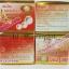 ครีมโสมผสมผงไข่มุก KIM สูตรลดฝ้าถาวร กล่องแดง ของแท้ราคาส่งถูก Whitening Ginseng and Pearl Cream thumbnail 3