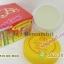 ครีมแบมบูBB BAMBOO ครีมประทินผิว สูตรลดรอยดำ กล่องแดง ตลับขาวฝาเหลือง ของแท้ thumbnail 1