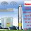 ปั๊มน้ำบาดาลพล้ังงานแสงอาทิตย์150W48V_สูบลึก18เมตร_ขนาด3นิ้ว_ท่อออก1นิ้ว thumbnail 1