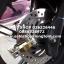 ล็อคดิสเบรครถมอเตอร์ไซค์ JACK8000M รุ่นเดือยล็อคใหญ่ แข็งแรง ราคา 240บาท ร้าน SAFE SHOP คลองถม thumbnail 3