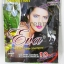 แชมพูย้อมผมดำ Eva Herbal Hair Color Shampoo Natural Black แชมพูเปลี่ยนสีผมสีดำธรรมชาติ thumbnail 1
