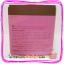 ครีมบิวตี้ทรี กันแดด ซันสกรีน กล่องสีชมพู Beauty3 Sunscreen Cream SPF50 ขนาด 5g.ของแท้ ราคาส่งขายถูก thumbnail 5