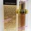 เหว่ยเจียวเอสเซ็น เซรั่มเจล สีทอง ของแท้ ราคาส่งถูก WEIJIAO Essence Day&Night 25ml. thumbnail 2