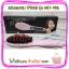 แปรงหวีผมไฟฟ้า แปรงผมตรง Fast Hair Straightener รุ่น HQT-906 (Pink) thumbnail 10