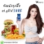 Verena Sure เวอรีน่าชัวร์ อาหารเสริมวุ้นเส้นกล่องน้ำเงิน ขนาด 1 กล่อง thumbnail 2