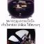 Jack ล็อคดิสเบรครถมอเตอร์ไซค์ แบบอัตโนมัติ ใช้งานง่าย 300บาท thumbnail 3