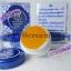 ครีมเบสท์ บิวตี้ Best beauty ครีมประทินผิว ครีมขมิ้น ตลับขาวฝาน้ำเงิน ของแท้ 100% ขายปลีก-ส่งถูกมากๆ thumbnail 2