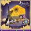 Babalah UV 2 Way Cake Bee Powder SPF20 แป้งบาบาร่าไขผึ้ง บล็อก ล็อค เนียน สวยเด้ง เสกได้ thumbnail 5