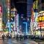 โอซาก้า ทาคายาม่า ชิราคาวาโกะ เกียวโต โตเกียว 5วัน 4คืน พ.ค.-ก.ค.60 thumbnail 18