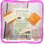 สบู่ส้มธรรมชาติ 12 ก้อน สบู่ส้มการอง สบู่ส้มในชุดครีมพม่า ของแท้ ราคาส่งถูก thumbnail 2