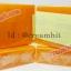 สบู่ส้ม การอง (สบู่ในชุดครีมพม่า) สบู่ส้มธรรมชาติ กาลอง ของแท้ thumbnail 2