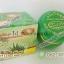 ครีมไข่มุก ผสมคอลลาเจน ของแท้ ราคาส่ง ขายถูก Whitening Pearl and Collagen With Aloe Vera Cream thumbnail 4
